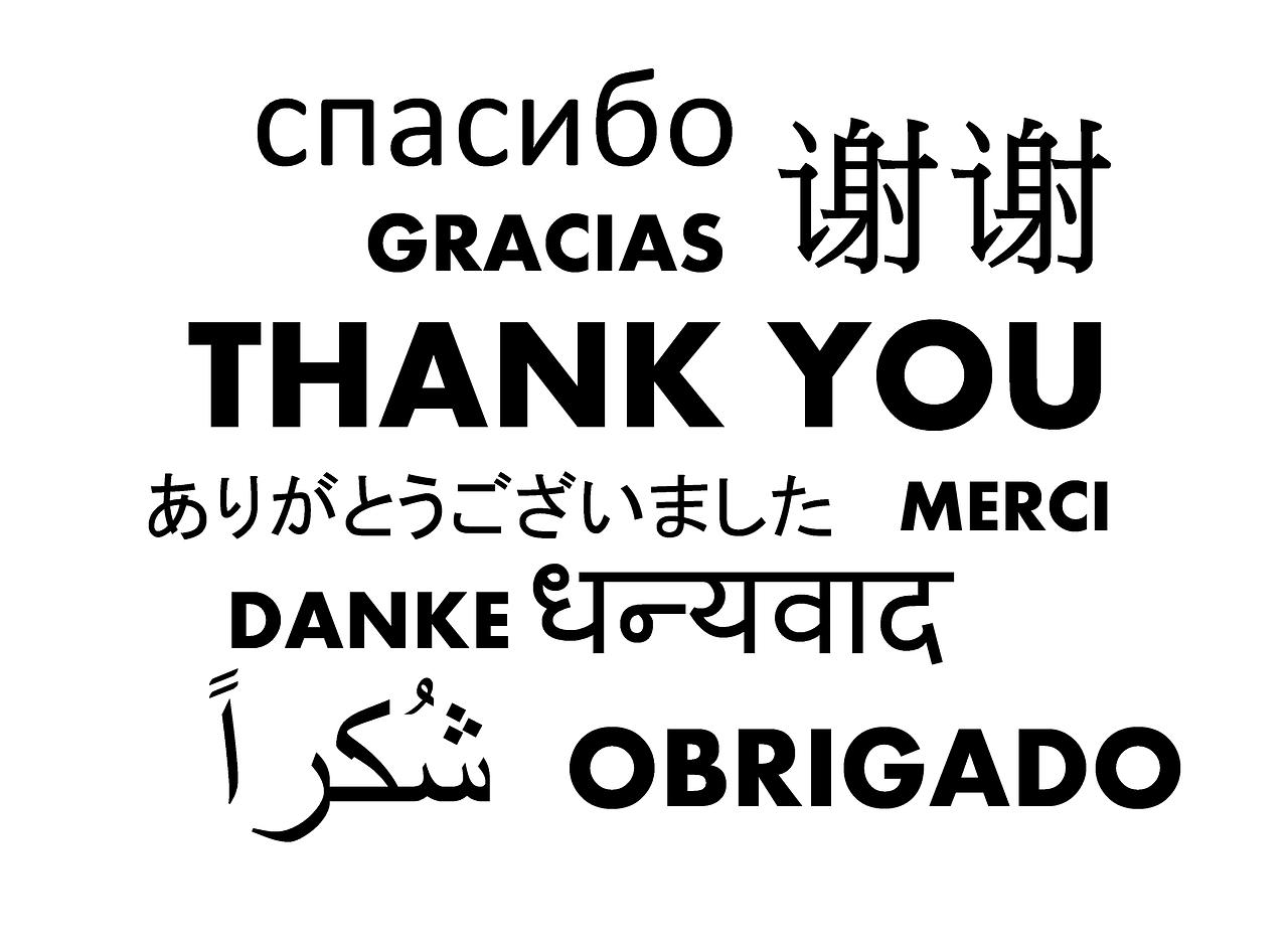 profesjonalne podziękowania